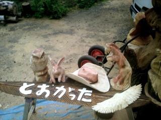大道芸フェスティバルin遠刈田温泉、蔵王